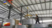 生态环保督察在行动  宁夏昊源铝合金科技有限公司危险废物管理措施落实不到位 存在环境风险隐患-20210612