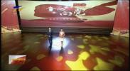 """联播快讯丨全区中小学生""""童心向党""""演讲比赛举办-20210623"""