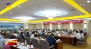 全区各界人士庆祝中国共产党成立100周年座谈会在银川召开-20210630
