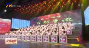 第二届学习强国学习平台达人挑战赛在银川落幕-20210628