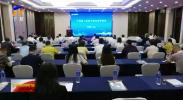 宁夏与中国商飞签署《民机产业合作备忘录》-20210611