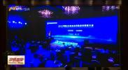 2021中国企业走出去风险发布会宁夏分会在银川举行-20210625