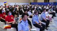2021年宁夏食品安全宣传周在银川启动-20210608