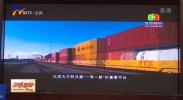 第五届中阿博览会暨河南主题省经贸合作推介会在郑州举办-20210704