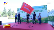 """第五届""""宁夏青少年地学科普夏令营""""开营-20210712"""