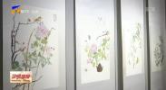 """""""临古创新 为党献礼""""主题书画作品展开展-20210707"""