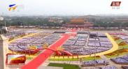牢记初心使命 坚定理想信念 践行党的宗旨 宁夏代表信心满怀在京参加盛会-20210701