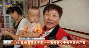 党的恩情永不忘一一说说我心中的中国共产党-20210705