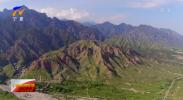 宁夏和内蒙古将联合推进设立贺兰山国家公园 -20210727
