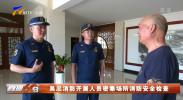 吴忠消防开展人员密集场所消防安全检查-20210707
