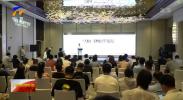 宁夏旅游官方旗舰店上线飞猪平台-20210707