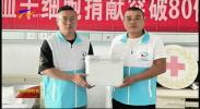 宁夏两位志愿者成功捐献造血干细胞-20210709