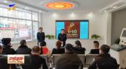 群众满意度测评达94.14% 宁夏第一批政法队伍教育整顿取得阶段性成效-20210703