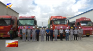 风雨同舟!宁夏爱心企业为河南灾区捐赠33万元物资-20210723