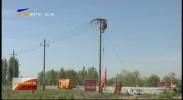 联播快讯丨黄河流域跨省跨区域电力应急救援协调联动机制初步形成-20210709
