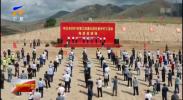 学史力行——社会主义是干出来的  中卫市第三批重大项目集中开工-20210724