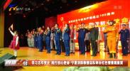 学习百年党史 践行初心使命 宁夏消防救援总队举办红色情景剧展演-20210703