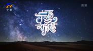 宁夏文旅荟-20210705