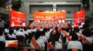 中国移动宁夏公司举办党史知识竞赛会-20210704