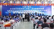学史力行——社会主义是干出来的  上能电气10GW逆变器项目在同心县投产-20210724