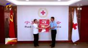 宁夏红十字会向河南捐赠款物700多万元-20210729