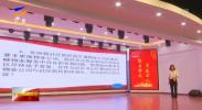 金凤区:基层书记比赛展风采-20210711