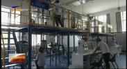联播快讯丨2021年全国职业院校技能大赛高职组化工生产技术赛项开幕-20210715
