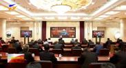 百年辉煌 伟大光荣——习近平总书记庆祝中国共产党成立100周年大会重要讲话在宁夏引起热烈反响-20210701