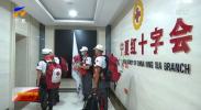 中国红十字(宁夏)赈济救援队今驰援河南新乡市-20210724