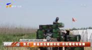 贺兰:新品西瓜喜获丰收 农民增收有保障-20210709