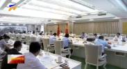 咸辉主持召开自治区政府党组(扩大)会议 专题学习习近平总书记在庆祝中国共产党成立100周年大会上的重要讲话-20210702