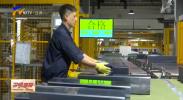 宁夏调整最低工资标准-20210716