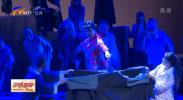 秦腔《花儿声声》在北京梅兰芳大剧院展演-20210704