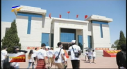 """""""感知宁夏""""2021留学生夏令营正式开营-20210715"""