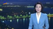 新鲜本地事 宁夏今日热议-20210729