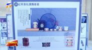 25件文创作品荣获宁夏博物馆红色主题文创大赛奖项-20210706