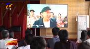 《伟大征程》演绎百年党史 宁夏脱贫故事诉说东方奇迹-20210702