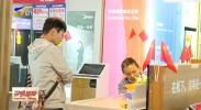 宁夏假日期间消费品市场活跃有序 重点商家揽金1.96亿元-20210722