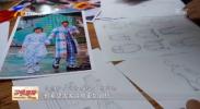 银川:时尚沙龙活动吸引年轻人参与-20210703