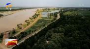 国家重大水利工程 宁夏民生饮水项目——清水河流域城乡供水工程中卫至同心段通水-20210702