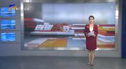 宁夏应急管理指挥部办公室组织首批抽排水专业救援队伍驰援河南-20210802