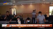 国能集团宁煤公司清水营煤矿发生冒顶事故 被困四人平安 救援全力进行中-20210820