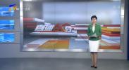 """盐池沙边子村:西瓜喜丰收 """"甜""""了瓜农心-20210819"""