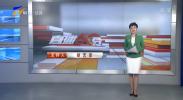 记者探展:第五届中国—阿拉伯国家博览会展览展示抢先看-20210819