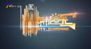 都市阳光-20210817