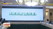 宁夏农垦日产鲜奶突破1000吨 总量处于全区首位-20210819