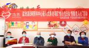 盐池:每月一次悦心生日会 情暖花甲老人心-20210830