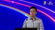 华为云展会解决方案首席架构师王孝刚展示线上博览会