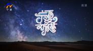 宁夏文旅荟-20210802