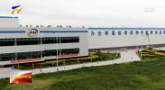 吴忠市利通区列入全国农业科技现代化共建先行县-20210823